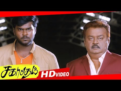 Sagaptham Tamil Movie Scenes HD | Vijayakanth And Shanmugapandian Fight | Suresh | Karthik Raja