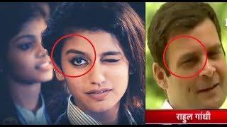 priya prakash varrier funny video | Rahul Gandhi Reaction on PRIYA PRAKASH VARRIER | Oru Adaar Love