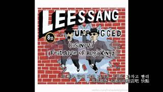 Watch Leessang Casanova video