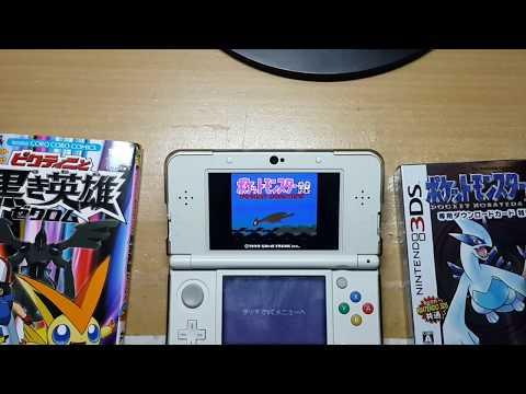 แกะกล่อง Pokemon  Silver แพ็คเกจโค้ด จาก Amazon.co.jp