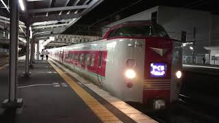 381系特急やくも29号(ノーマル編成7B)1029M  倉敷駅入線発車