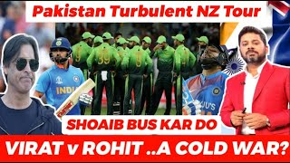 GUP SHUP WITH VIKRANT GUPTA...VIRAT V ROHIT.A COLD WAR?...SHOAIB BUS KARDO!...A TURBULENT NZ TOUR..