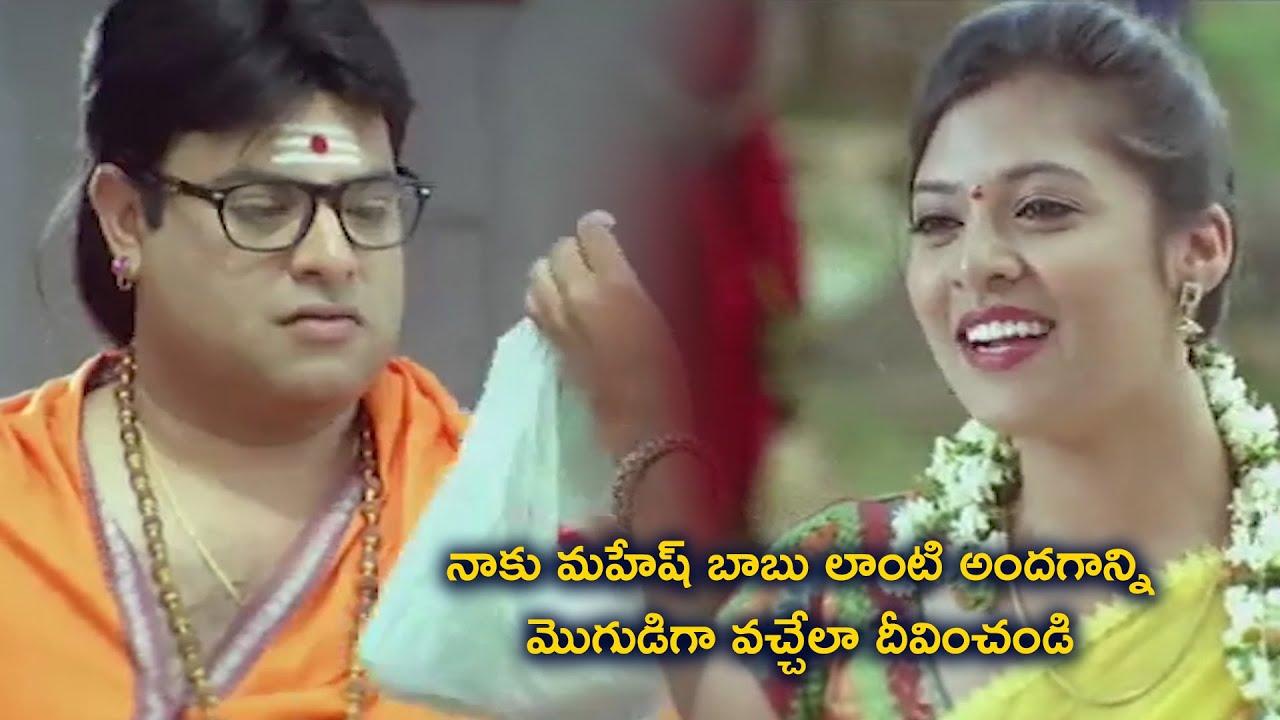 Krishnudu Excellent Comedy Scene   TFC Movies Adda