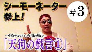 東海屈指の大型野外音楽フェス「 TOKAI SUMMIT 」、今回でファイナルと...