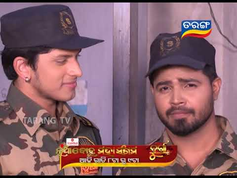 Mahasangam - Nua Bohu & Durga   15 Jan 2018   Promo   Odia Serial - TarangTV
