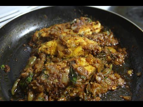 Korameenu chepala iguru - Red snapper fish fry