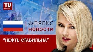 InstaForex tv news: Сырьевые активы 06.11.2018: BRENT, WTI, USD/RUB
