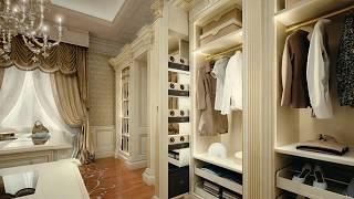 Роскошные VIP гардеробные комнаты