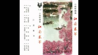 Chinese Music - Violin - 夏夜 Summer Nights