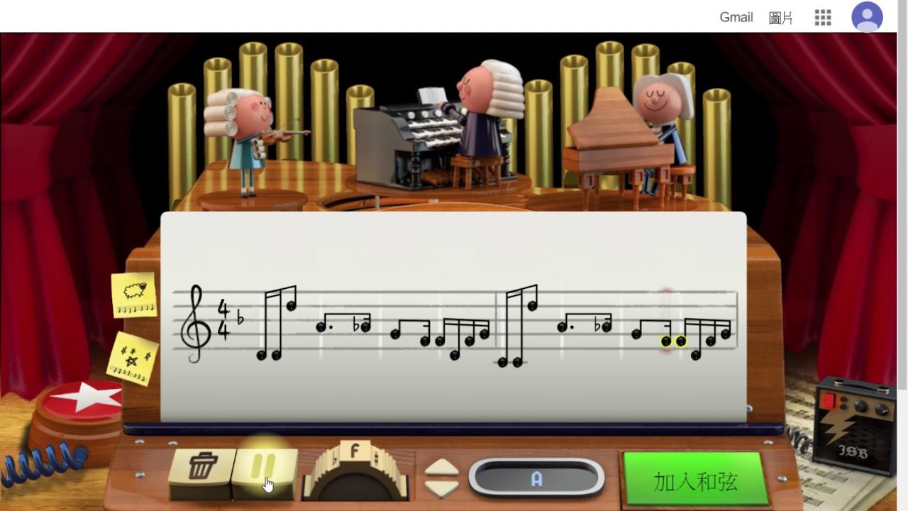 Megalovania In Google Doodle Johann Sebastian Bach Youtube