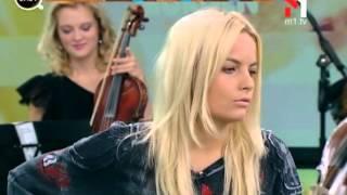 Маша Гойя - «Guten Morgen» M1