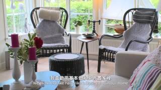 IKEA 來看看瑞典人的居家佈置 影片
