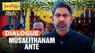 Musalithanam Ante Dialogue | Nela Ticket Dialogues | Ravi teja, Malavika Sharma