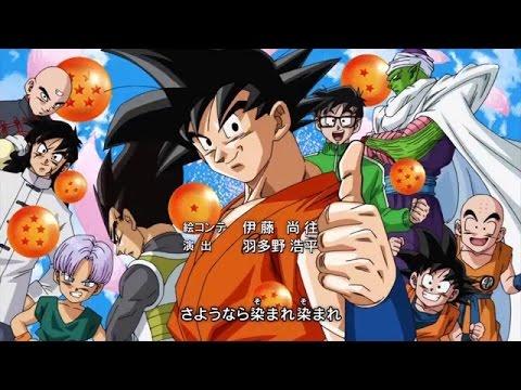 Dragon Ball Super | Ending 3