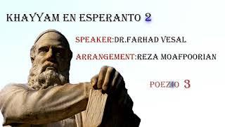khayam en esperanto 13