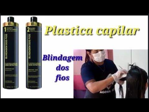3148c6412 BLINDAGEM DO FIO / PLÁSTICA CAPILAR / TRATAMENTO PROGRESSIVO - YouTube