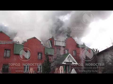 В Новокузнецке горит Александровский двор