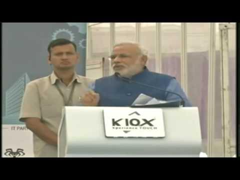 Shri Narendra Modi inauguration Ummat Business Conclave   2014 in Ahmedabad