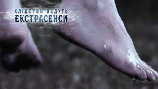 Женщина общается с братом после его смерти - Следствие ведут экстрасенсы - Выпуск 233 - 20.05.15
