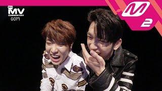[MV Commentary] GOT7(갓세븐) - 하드캐리 HARD CARRY 뮤비코멘터리