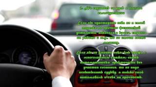 Как стать хорошим водителем(Из этого краткого гайда вы узнаете, как хорошо водить машину :), 2015-02-25T15:09:17.000Z)