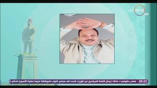 8 الصبح - صانع النجوم عادل مبارز يحكي تفاصيل نشأة الفنان الراحل خالد صالح وعلاقته القوية مع أسرته