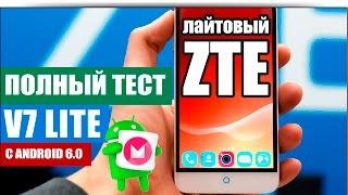 zTE V7 Lite. Android обрел преимущества Win Mobile?