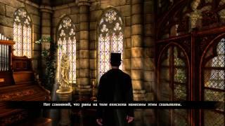 Играю в Testament of Sherlock Holmes - Русская Версия с комментариями.
