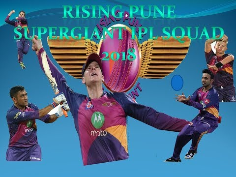 Rising Pune Supergiant Final TEAM SQUAD 2018 l VIVO IPL 11(((Official Squad))) IPL 2018