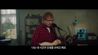 에드 시런 (Ed Sheeran) - How Would You Feel (Paean) [Live] 가사 번역 뮤직비디오