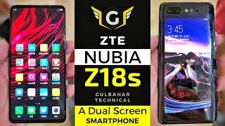 Nubia Z18s First Look - A Dual Screen Smartphone