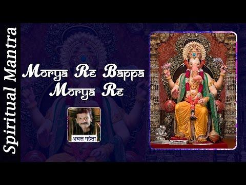 Morya Re Bappa Morya Re - Ganapati Song (...