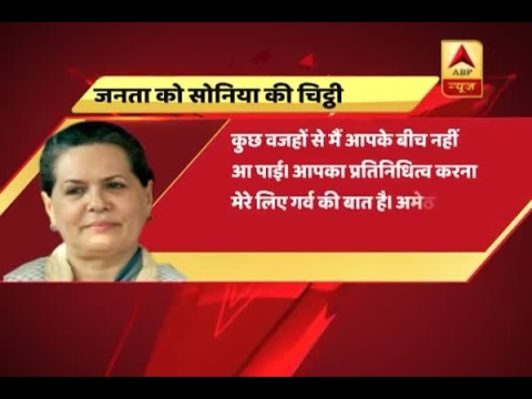 Sonia Gandhi writes letter, apologises from Raebareli for inability to meet them