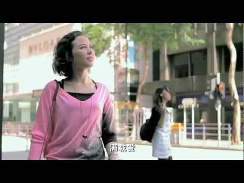Corporate Promo (Mandarin Sample)