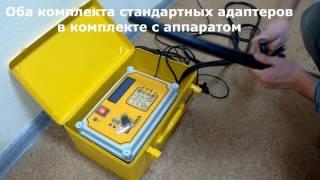 видео Сварка полиэтиленовых труб стыковая и электромуфтовая: технология, оборудование и аппарат для монтажа