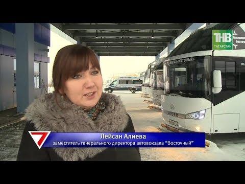 На рынке междугородных автобусных перевозок идёт борьба за пассажиров. 7 дней - ТНВ