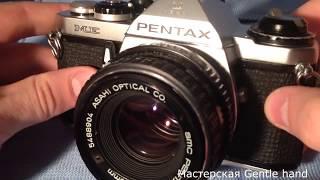 pentax MESMC-Pentax-M 1:2 50mm небольшой обзор функций
