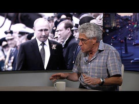 Как Путин гасит