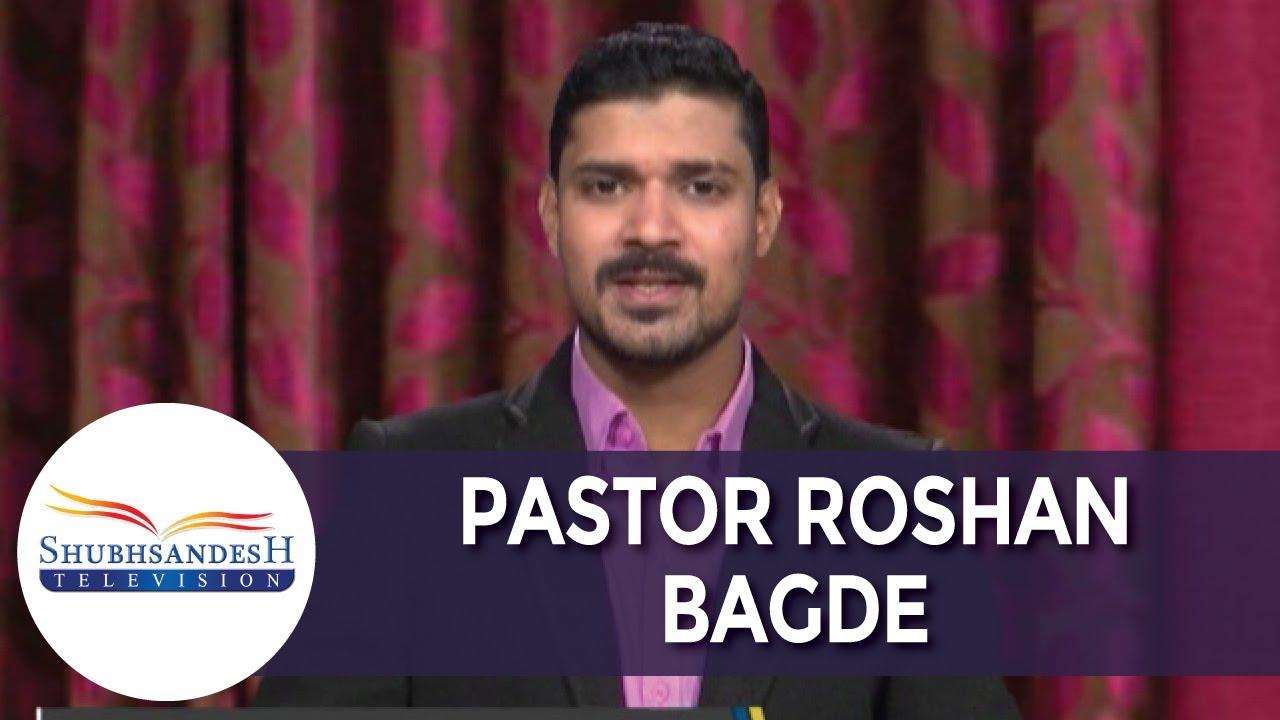 Forget the past | Pastor Roshan Bagde | Shubhsandesh TV