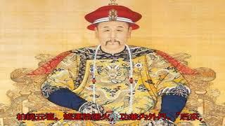 雍正皇帝正值盛年卻突然暴斃 他是被呂四娘刺殺的嗎_呂留良