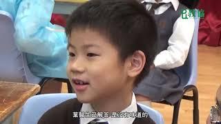 Publication Date: 2020-01-03 | Video Title: 聖安多尼學校 噴鼻式疫苗注射
