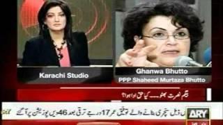 bhutto Begum nusrat sahiba pakistani