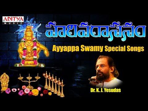 Harivarasanam - Ayyappa Popular Song || K.J.Yesudas, K.V.Mahadevan, P.Bvas