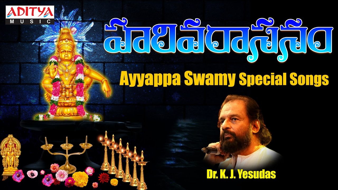 Free Telugu Devotional Songs God Ayyappa Songs
