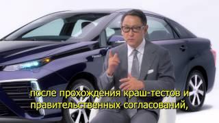 видео Автомобиль на водородном топливе