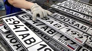 Всё, что нужно знать о новых правилах регистрации автомобиля с 15 октября