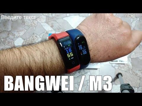 Смарт часы BANGWEI / М3 / IP68 / Обзор / Как настроить / Некоторые нюансы