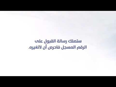 جامعة السنه حائل بنر التحضيريه