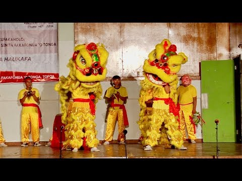 Chinese Lion Dance - Multicultural Night - Kingdom of Tonga