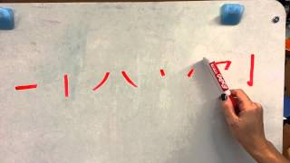 First Eight Stroke Orders in Mandarin Chinese Video